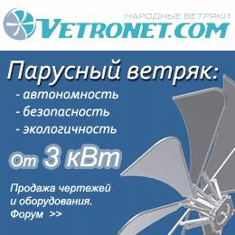 Ветрогенераторы от 3 кВт